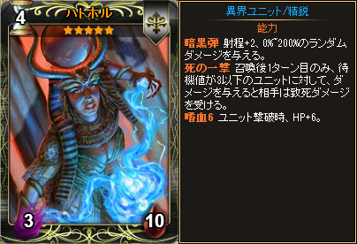 20151104_card022.png