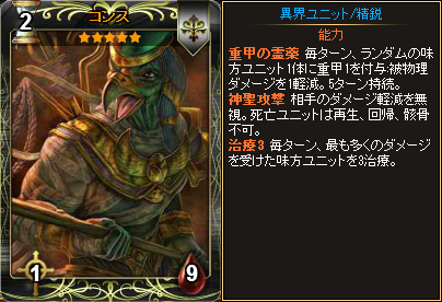 20151104_card033.png