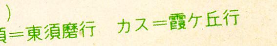 Pjik11.jpg