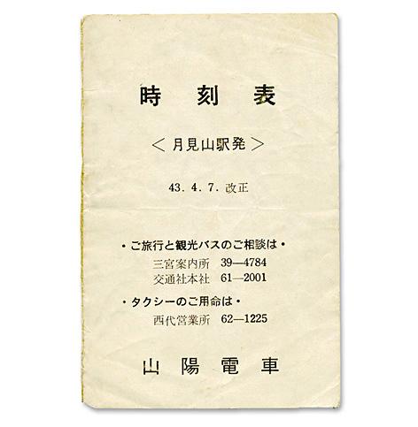 Pjik12.jpg