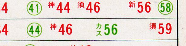 Pjik20.jpg