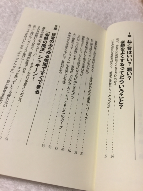 tukuhon3.jpg