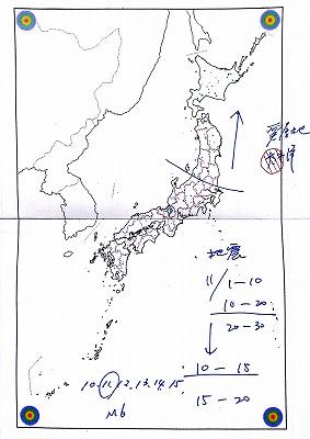 日本地図災害