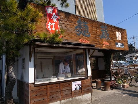 2016-02-28 麺蔵 003