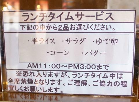 2016-04-08 一指禅 003