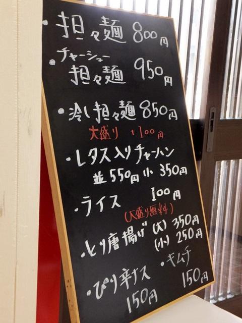 151009_04.jpg