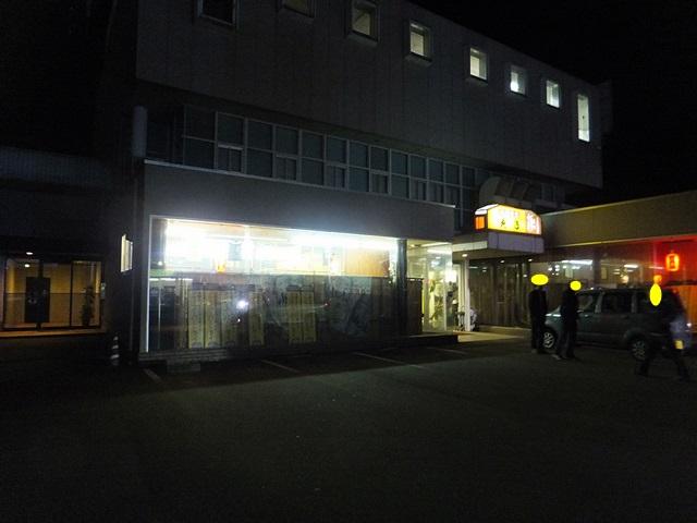 151101_01.jpg