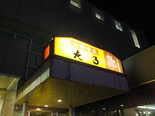 151101_10.jpg