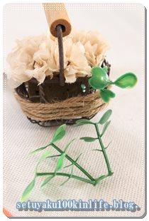 2015-10-23アンティーク風にアレンジ!100均セリアの「アイアンバスケット」と「ぺパナプフラワー」で花かごの作り