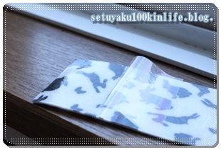 2015-10-30窓ガラスの結露を吸収!100均セリアの貼って剥がせる可愛い「結露テープ」を使ってみたよ♪