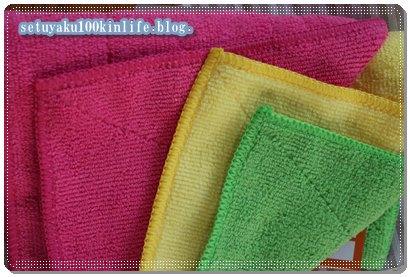 2015-12-2.色がカラフルで可愛いお掃除道具♪100均ダイソーの雑巾に見えない「マイクロファイバー雑巾カラー」3枚