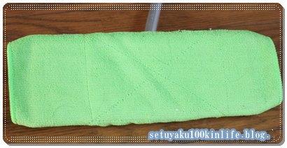 2015-12-2色がカラフルで可愛いお掃除道具♪100均ダイソーの雑巾に見えない「マイクロファイバー雑巾カラー」3枚