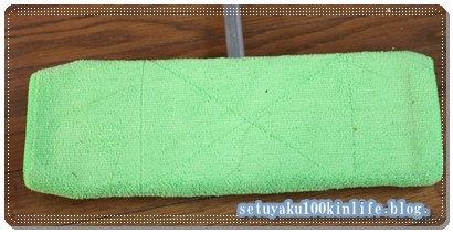 2015-12-2ey4.色がカラフルで可愛いお掃除道具♪100均ダイソーの雑巾に見えない「マイクロファイバー雑巾カラー」3枚