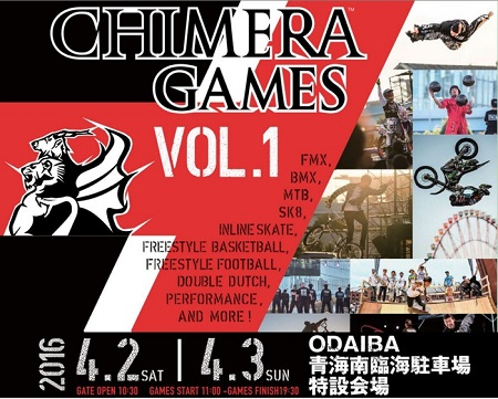 chimera-thumb-700xauto-31945.jpg