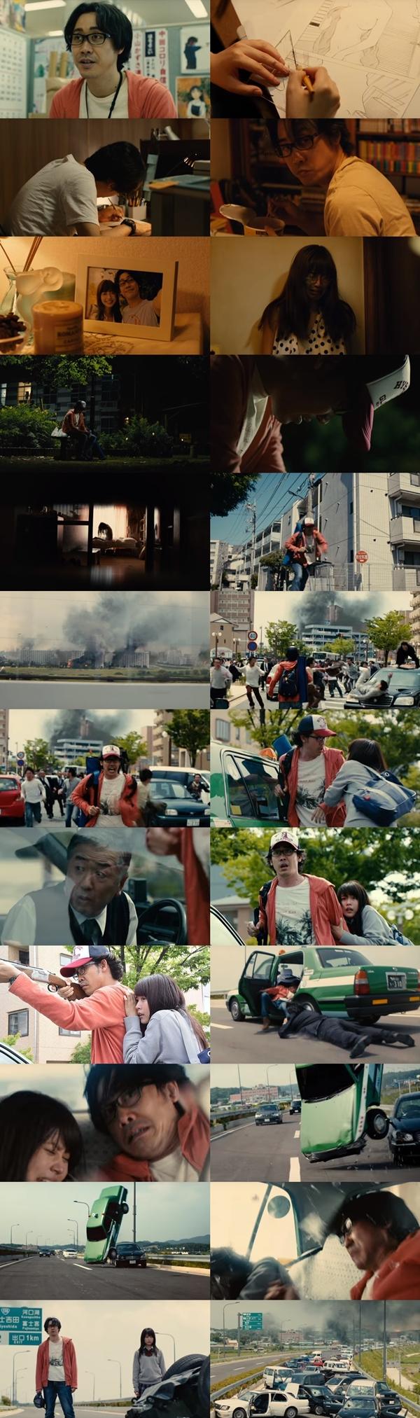 アイアムアヒーロー (2015)