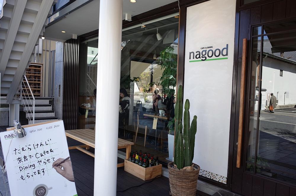 nagood