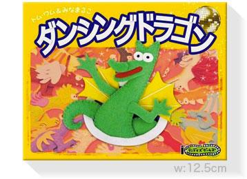 ダンシングドラゴン(日本版):箱
