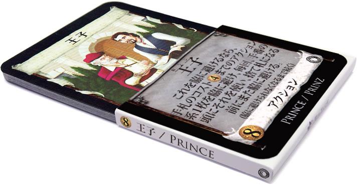 ドミニオンパンツ王子カード用