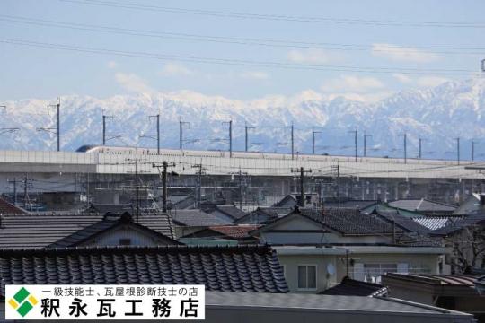 富山市呉羽 瓦屋根工事 葺き替え 新幹線02