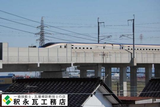 富山市呉羽 瓦屋根工事 葺き替え 新幹線03
