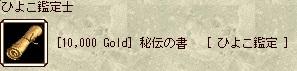 20160326063104.jpg