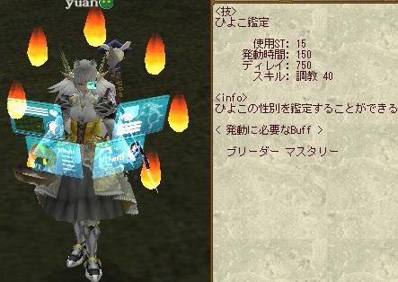 20160326064507.jpg