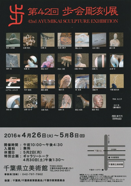 IMG_20160330105750cad.jpg