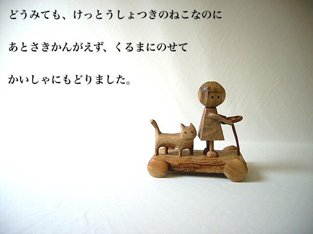 IMG_3923.jpg
