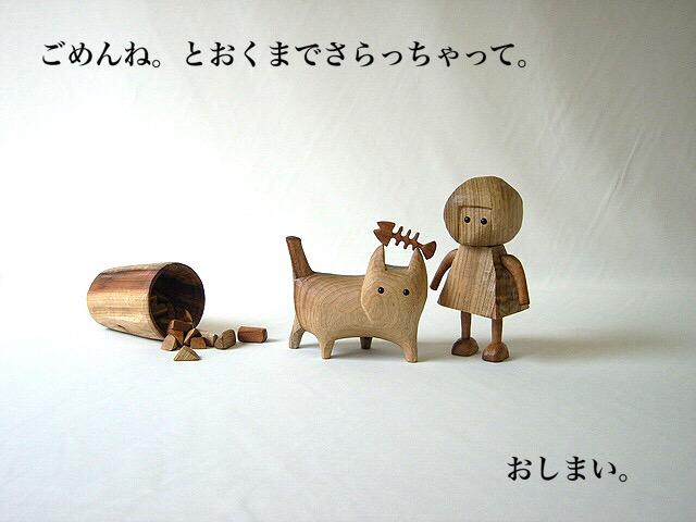 IMG_3941.jpg