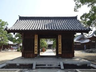 70本山寺-山門26