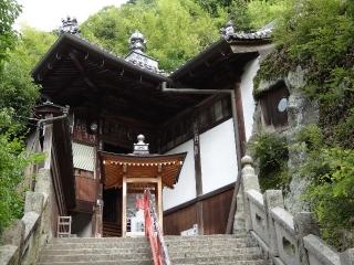 71弥谷寺-大師堂26