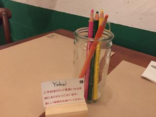 グリーティングカードと色鉛筆