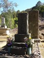 武市半平太墓所