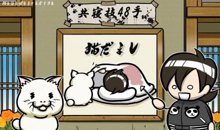 #004_猫だまし01