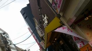 キッチンジロー秋葉原ハンバーグ&スタミナ焼き1