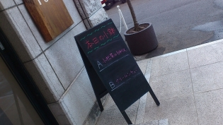 キッチンポコ スタミナ丼、小松菜の白和え3