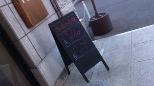 キッチンポコ 生姜焼き丼、ハッシュドビーフ2
