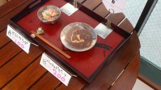 キッチンポコ 生姜焼き丼、ハッシュドビーフ3