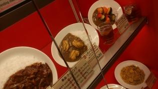 リオレディースカレー(チキン)烏龍茶付2