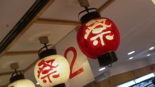 東京駅駅弁屋祭にて関根屋あきたこまちの紅鮭幕の内2