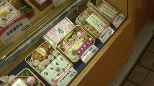 日崎陽軒おべんとう春1