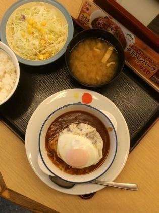 松屋デミたまハンバーグ定食2