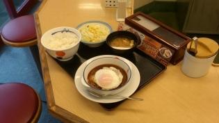 松屋デミたまハンバーグ定食3