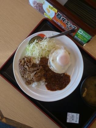松屋鶴間駅前坦々エッグプレート3