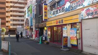 松屋鶴間駅前坦々エッグプレート7