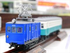 DSCN7400.jpg
