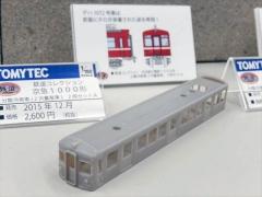 DSCN7417.jpg