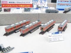 DSCN7418.jpg