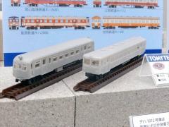 DSCN7421.jpg
