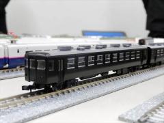 DSCN7439.jpg